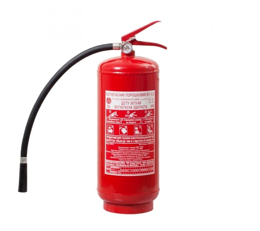 Огнетушитель порошковый ВП-5 (з) фото - купить