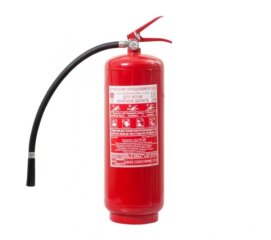 Огнетушитель порошковый ВП-6 (з) фото - купить
