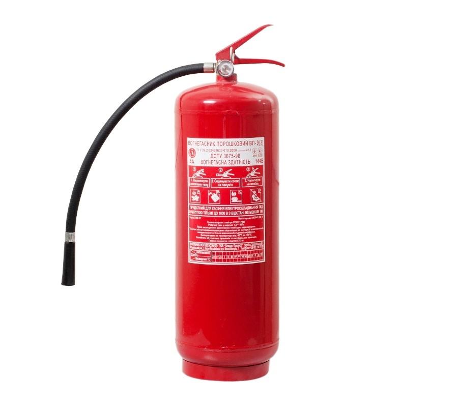 Огнетушитель порошковый ВП-9 (з) фото - купить